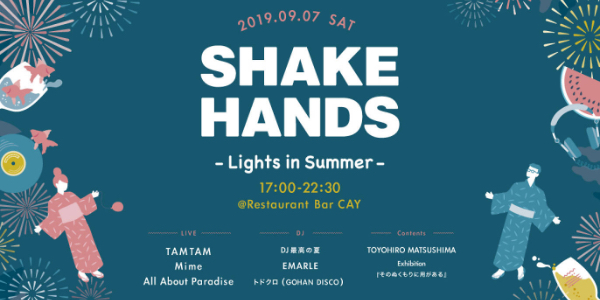 shakehands-lightinsummer